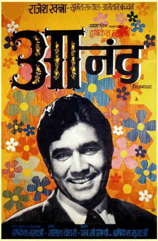 Anand - Rajesh Khanna - Hindi Movie Poster - Posters