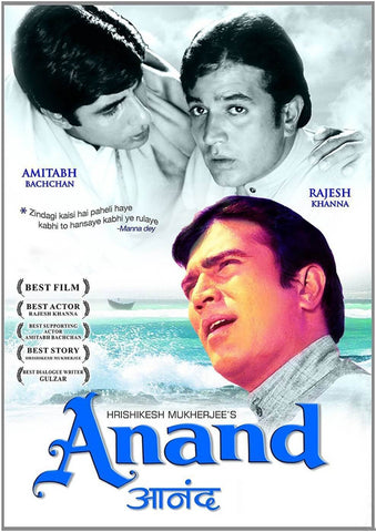Anand - Rajesh Khanna - Hindi Movie Poster Collage - Posters