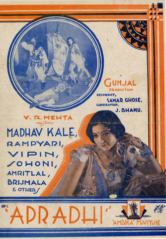 Apradhi 1931 - Vintage Hindi Movie Poster