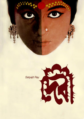 Art Poster - Devi - The Goddess - Satyajit Ray Collection by Bethany Morrison