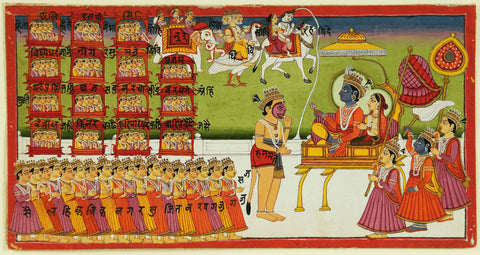 Indian Miniature Art - Rajasthani Painting - Ramayana