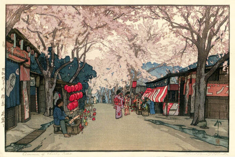 Avenue of Cherry Trees, from Eight Scenes of Cherry Blossoms  - Hanazakari - Yoshida Hiroshi - Japanese Woodblock Print