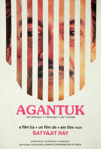 Bengali Movie Art Poster - Agantuk - Satyajit Ray Collection