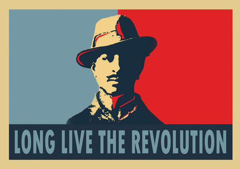 Bhagat Singh - Long Live The Revolution - Inquilab Zindabaad - Motivational Quote - Indian Nationalism Inspirational Poster by Roseann Jahns