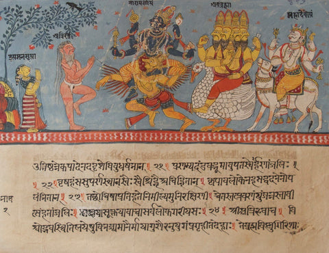 Indian Miniature Paintings - Bhagavata Purana Manuscript
