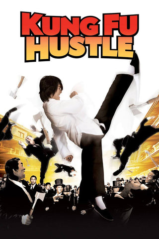 Cult Movie Poster Art - Kung Fu Hustle - Tallenge Hollywood Poster Collection by Tim