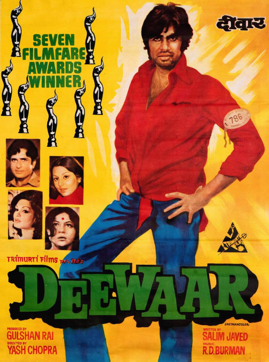Image result for deewar poster