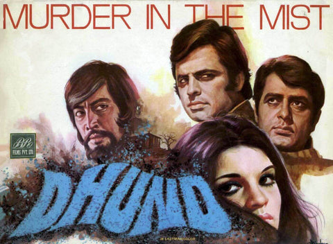 Dhund 1973 - Classic Bollywood Hindi Movie Vintage Poster