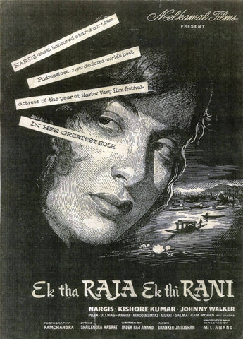 Ek-Tha-Raja-Ek-Thi-Rani- Hindi Movie Poster