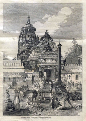 Entrance To The Jagannath Temple - An Illustration from the London News 1857 - Vintage Illustration Art Of India