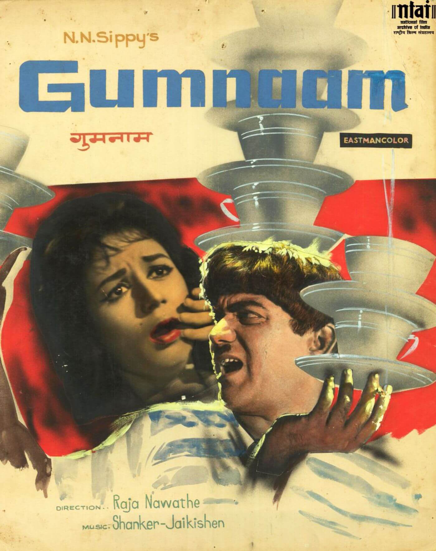 Gumnaam - Classic Bollywood Hindi Movie Vintage Poster - Posters