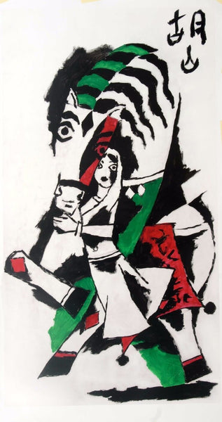 Artwork of Horse and Girl by M F Husain