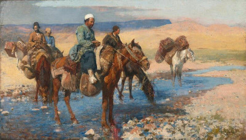 Horses At The Ford - Persia