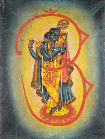 Radha Krishna by Anonymous Artist