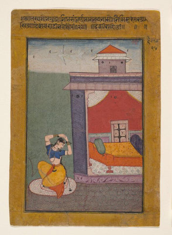 Indian Miniature Art - Desvarati Ragini Folio from a ragamala series rajasthan
