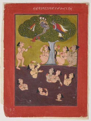 Indian Miniature Art - Krishna Stealing the Gopis Clothes - Bhagavata Purana Tira-Sujanpur, early 18th C