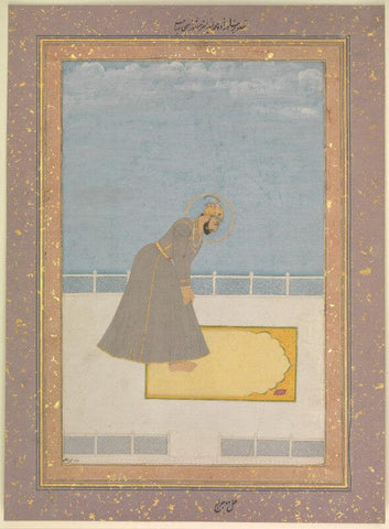 Islamic Miniature - Portrait of Prince Muhammad Buland Akhtar (known as Nur Achhe Sahib) at Prayer