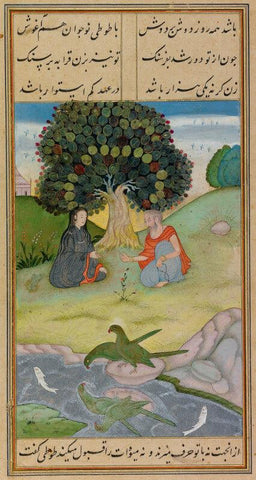Islamic Miniature - An Illustrated and Illuminated Leaf from the Dvadasa Bhava (Twelve Existences), India, Mughal Art, Allahabad, 1600-05