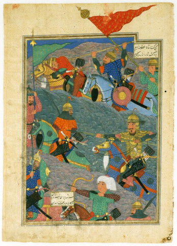 Islamic Miniature - The Battle Between Kay Khusraw and the King of Makran