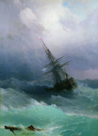 Rough Sea At Night