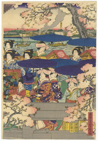 Court Ladies Going Out For Cherry Blossom Viewing -  Sadahide Utagawa -  Japanese Woodblock Print - Posters