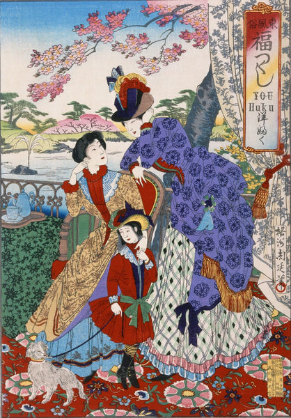 Japanese Women In Western Clothing - Posters