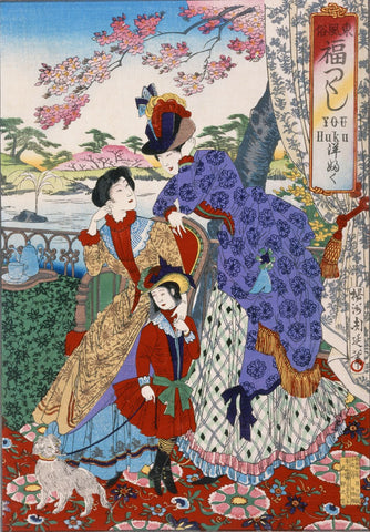 Japanese Women In Western Clothing by Anonymous Artist