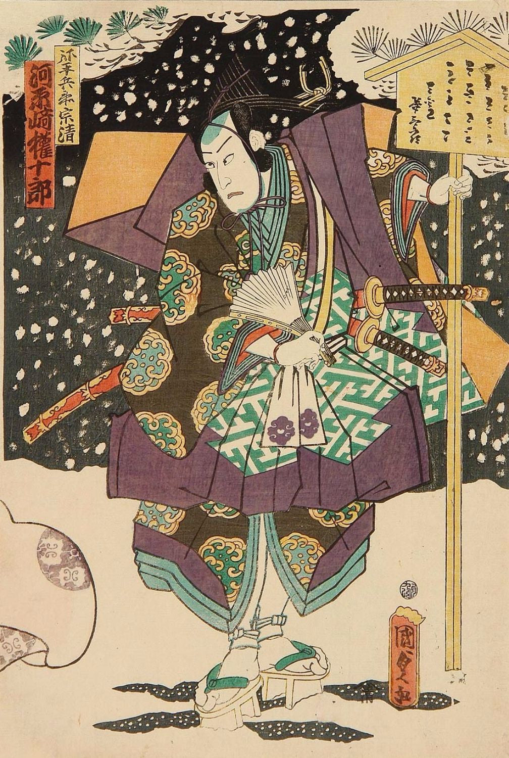 Utagawa Kunisada | Buy Posters, Frames, Canvas, Digital Art & Large Size Prints Of The Famous Old Master's Artworks