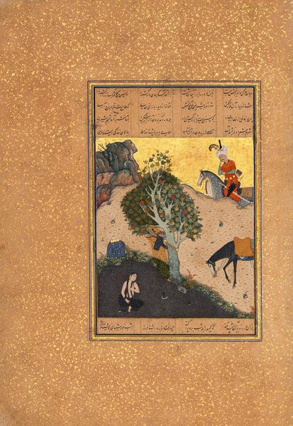 Artwork of Khusrau Catches Sight of Shirin Bathing - A Folio From Khamsa (Quintet) of Nizami- Vintage Islamic Art Painting by Sha na