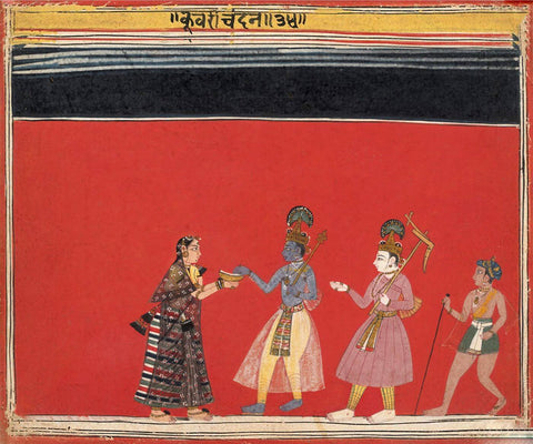 Krishna Accepts an Offering from the Hunchbacked Woman Trivakra - Malwa School Vintage Indian Painting c1650 by Jai