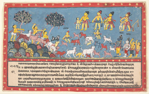 Krishna Balarama and the Cowherders - Art From Bhagavata Purana - Orissa School - Vintage Indian Painting c1800