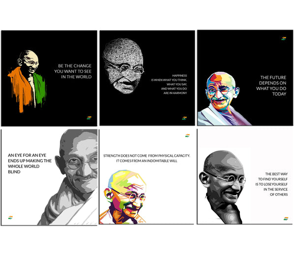 Fridge Magnets of Gandhi - Set of 6 Portraits Fridge Magnets by Tallenge Store