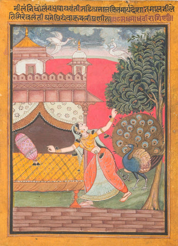 Indian Miniature Paintings - Madhumadhavi Ragini of Bhairav