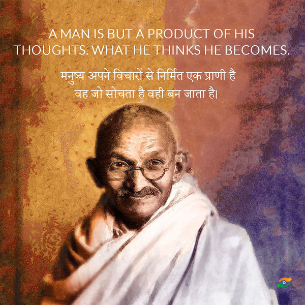 Set Of 3 Mahatma Gandhi Quotes In Hindi With Colored Background By Sina