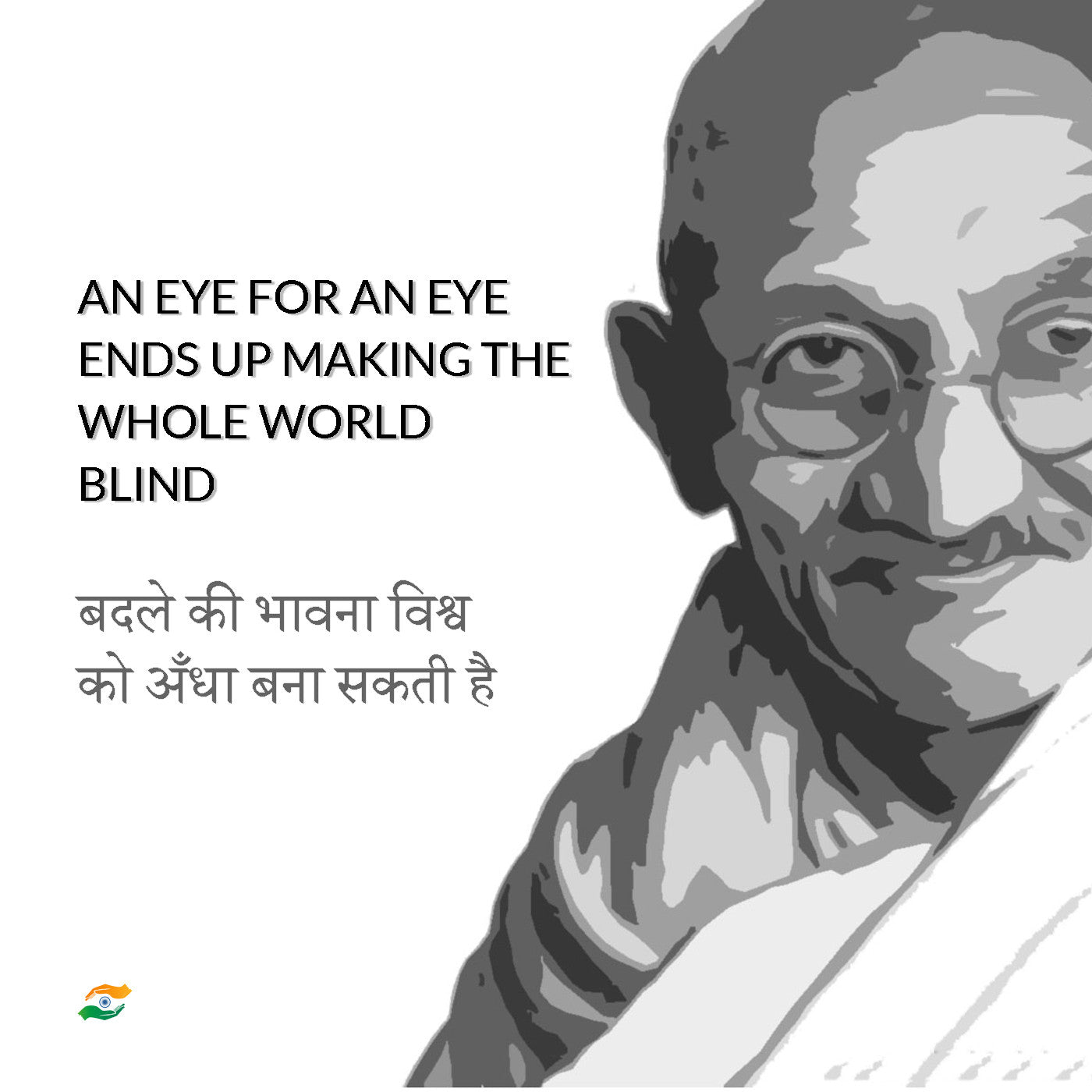 Set Of 3 Mahatma Gandhi Quotes In Hindi With White Background By