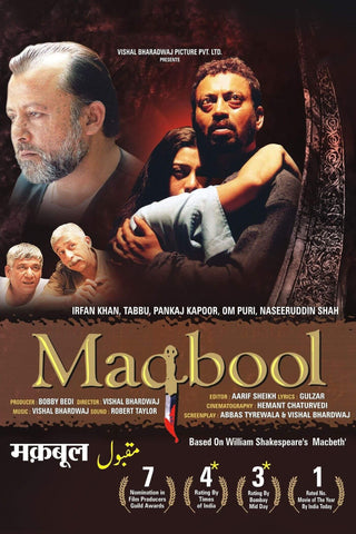 Maqbool - Bollywood Cult Classic Hindi Movie Poster by Tallenge Store