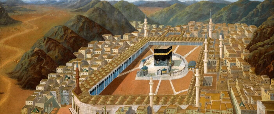 Mecca al-Mukarrama, Turkey, 19th century by Yuzbashi Helmi | Buy Posters, Frames, Canvas  & Digital Art Prints