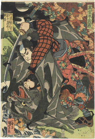 Miyamoto Musashi Killing A Monstrous Bat In The Mountains Of Tambo - Utagawa Yoshitora - Posters