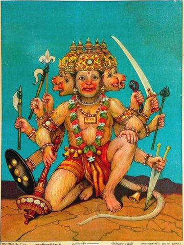 Panchmukhi (5-Headed) Hanuman - Raja Ravi Varma Press Lithograph - Vintage Indian Ramayana Print