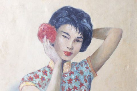 Portrait Of A Japanese Woman by Anonymous Artist