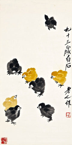 Chicks II - Qi Baishi by Qi Baishi