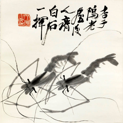 Shrimps - Qi Baishi
