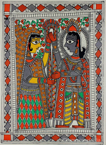 Ram Sita Wedding - Madhubani Painting