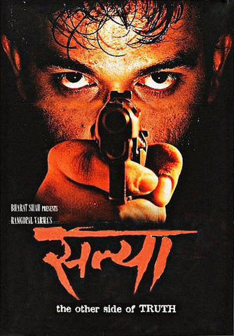 Satya - Ram Gopal Verma - Bollywood Cult Classic Hindi Movie Poster by Tallenge Store