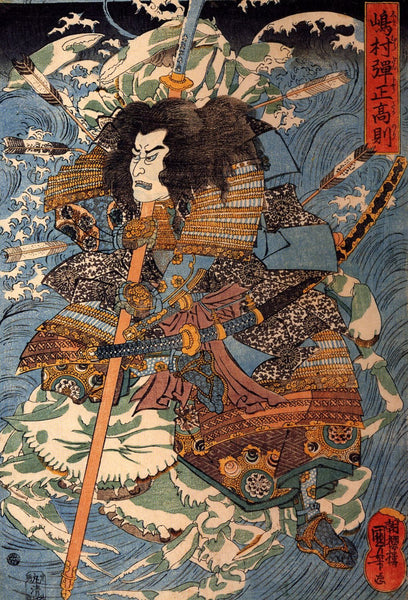 Shimamura Danjo Ttakanori Riding The Waves On The Backs Of Large Crabs - Art Prints