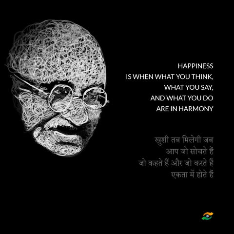 Mahatma Gandhi Quotes In Hindi - Happiness Is When What You Think, What You Say, And What You Do Are In Harmony