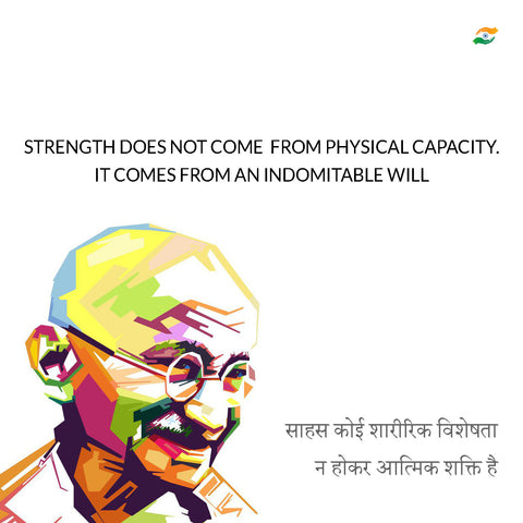 Mahatma Gandhi Quotes In Hindi - Strength Does Not Come From Physical Capacity.