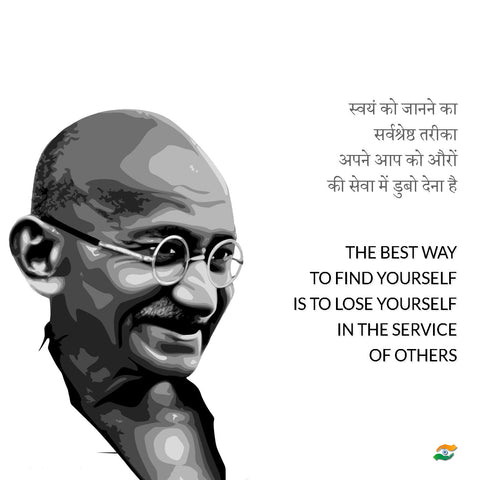 Mahatma Gandhi Quotes In Hindi - The Best Way To Find Yourself Is To Lose Yourself In The Service Of Others