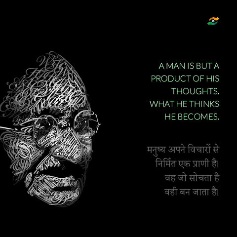 Mahatma Gandhi Quotes In Hindi - A Man Is But A Product Of His Thoughts
