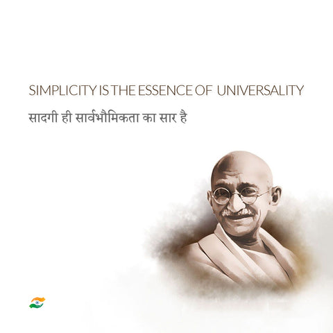 Mahatma Gandhi Quotes In Hindi - Simplicity Is The Essence Of Universality